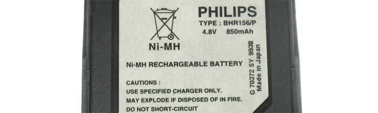 Никель-металлгидридные аккумуляторы для мобильных телефонов