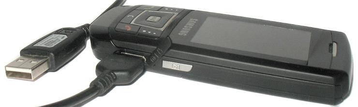 Мелодии вызова в мобильном телефоне